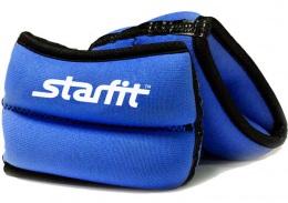 """Утяжелители для рук """"Браслет"""" WT-101, 1 кг, синий/черный"""
