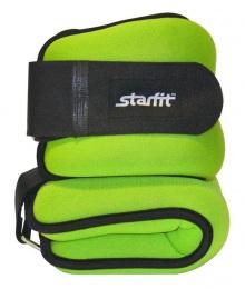 Утяжелители для рук и ног WT-102 1 кг, черный/зеленый