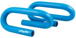Упоры для отжиманий «S-образные», синие