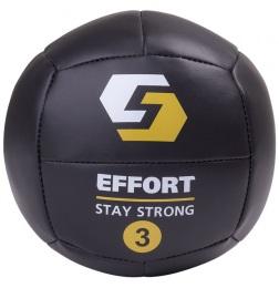 Мяч для кроссфита EMD3, кожзам, 3 кг, черный