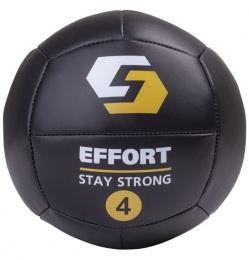 Мяч набивной Медицинбол EMD4, кожзам, 4 кг, черный
