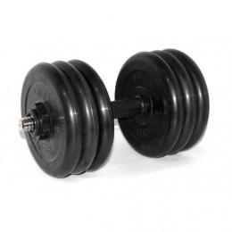 WildSport Гантель разборная 31,5 кг. MB-FdbM-At31,5