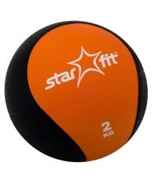 Медбол Professional 2 кг, оранжевый