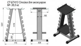 Prof Line Series ST-413 Стойка для аксессуаров