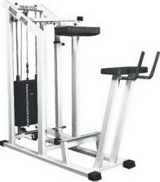 Vasil Gym Тренажер для икроножных мышц (в наклоне) B.309