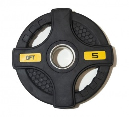Диск олимпийский обрезиненный черный с двумя хватами 5 кг