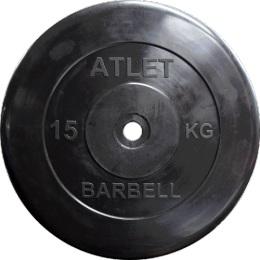 Диск обрезиненный Atlet, 2,5 кг. 51 мм.
