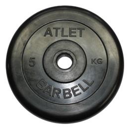 Диск обрезиненный Atlet, 5 кг 51 мм МВ Барбел MB-AtletB51-5