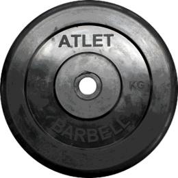 Диск обрезиненный Atlet, 15 кг 51 мм MB Барбел МВ-AtletB51-15