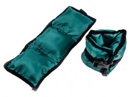 Утяжелители для рук и ног универсальные 0,7 кг