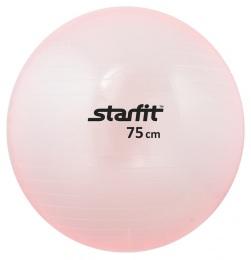 Мяч гимнастический SF-105 75 см, прозрачный, розовый