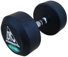 DFC Гантели пара 32.5 кг POWERGYM DB002-32.5