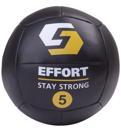 Медицинский мяч EMD5, кожзам, 5 кг, черный