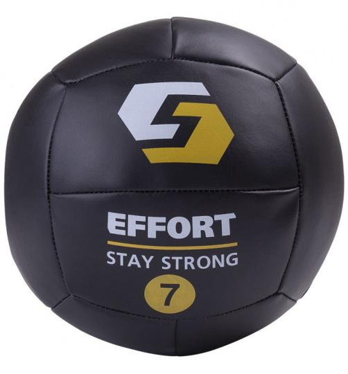 Мяч набивной медбол EMD7, кожзам, 7 кг, черный