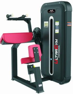 Трицепс-машина сидя. Наклонная UG-P2009