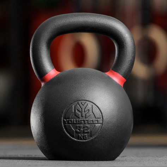 Гиря тренировочная 32 кг чугунная YOUSTEEL
