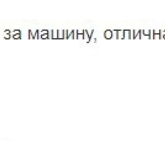 Александр, г. Калуга