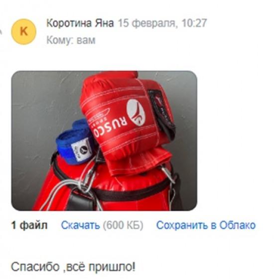 Тренажеры для дома, г. Санкт-Петербург