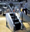 Тренажер-лестница UL-PS 001